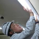 株式会社東本電気通信工業